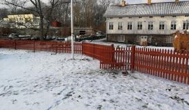Göteborg, Gunnebo Slott staket Stängsel sverige